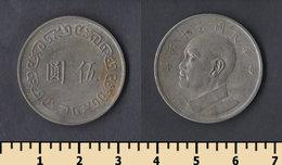 Taiwan 5 Yuan 1970-1981 - Taiwán