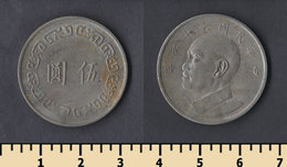 Taiwan 5 Yuan 1970-1981 - Taiwan