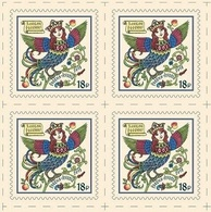 Russia 2019 Block I Love Russia Bird Mythology Art Greeting Birds Legend Fairy Tales Stories Cultures Stamps MNH - Fairy Tales, Popular Stories & Legends