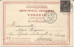 CARTE POSTALE 1902 AVEC  TIMBRE AU TYPE SAGE ET CACHET  CONSTANTINOPLE TURQUIE - Unused Stamps
