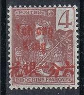 TCH'ONG-K'ING N°50 N* - Tchong-King (1902-1922)
