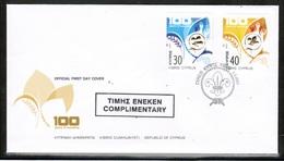 CEPT 2007 CY MI 1096-97 CYPRUS FDC - 2007