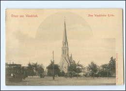 XX005383/ Hamburg Wandsbek Kirche, Straßenbahn AK Ca.1900 - Wandsbek