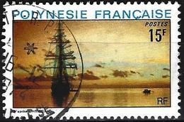 French Polynesia 1974 - Mi 182 - YT 101 ( Landscape : Ship ) - Polynésie Française