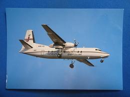 FOKKER 27   OMAN AIR   A40 FG - 1946-....: Ere Moderne