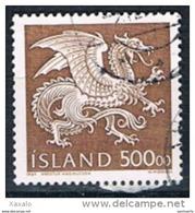 Iceland 1989 - National Arms - Dragon - 1944-... República