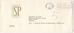 USA 1986 AMERIPEX 86 Chicago Double Cancelation Error JHPIEGO Medicina Reprodução Woman Médecine Reproduction Red Meter - Briefmarkenausstellungen
