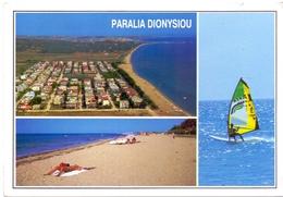 GRECE  PARALIA DIONYSIOU 1993  (AGOS100002-3) - Grecia