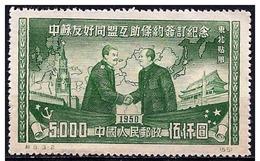 Cina Nord Est/China North East: Trattato Cina-URSS, Treated China-USSR, Traité Sino-URSS, Mao, Stalin - Storia