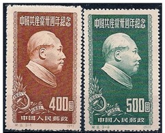 Cina/China/Chine: Mao Tse-Tung, Mao Tsé-Tung - Altri