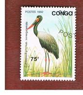 CONGO (BRAZZAVILLE) - SG 1313  -  1992 BIRDS: SADDLE-BILLED STORK   - USED ° - Congo - Brazzaville