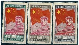 Cina Del Nord/North China/Chine Du Nord: Mao Tse-Tung, Mao Tsé-Tung, Bandiera, Flag, Drapeau - Altri