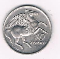 10 DRACHME 1973   GRIEKENLAND /5937/ - Grèce