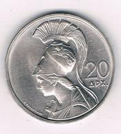 20 DRACHME 1973   GRIEKENLAND /5939/ - Grèce