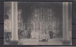 Romania / Roumanie / Rumanien - Interior Biserica Sihlea Focsani Vrancea - Photo Made In WW1 By German Soldiers - Romania