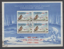 Sowjetunion , Block 30 Gestempelt - 1923-1991 USSR
