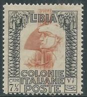 1931 LIBIA PITTORICA 7 1/2 CENT MNH ** - RA17-9 - Libyen