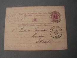 Belgien Card 1880 Response - AK [1871-09]
