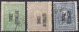 TRACIA - 1919 - Serie Completa Di 3 Valori Nuovi MH E Usati, Come Da Immagine: Yvert Segnatasse 1/3. - Thrace