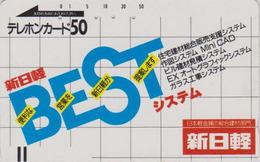 Télécarte Ancienne Japon / 110-540 - UNDER 1000 - ** BEST SYSTEM ** - Japan Front Bar Phonecard Balken TK - Japon