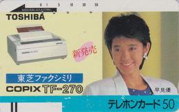 Télécarte Ancienne Japon / 110-551 - UNDER 1000 - FEMME Pub TOSHIBA - WOMAN GIRL Japan Front Bar Phonecard / A - Japon