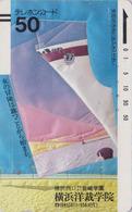 Télécarte Ancienne Japon / 110-611 - UNDER 1000 - PHARE - LIGHTHOUSE Japan Front Bar Phonecard / A - Japan