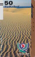 Télécarte Ancienne Japon / 110-618 - UNDER 1000 - Paysage Désert Dune Sable - Landscape Japan Front Bar Phonecard / A - Japan