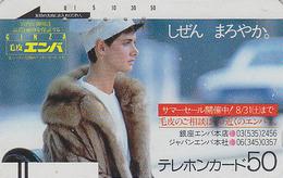 Télécarte Ancienne Japon / 110-617 - UNDER 1000 - Femme Mode Ginza Tokyo - Girl Japan Front Bar Phonecard Balken TK - Japon