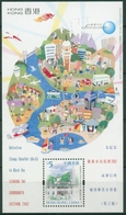 """Hongkong 2002 Kampagne """"Serving The Community"""" Block 98 Postfrisch (C30343) - Blocks & Kleinbögen"""