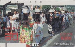 Télécarte Ancienne Japon / 110-624 - UNDER 1000 - Défilé Costume Tradition Culture - Japan Front Bar Phonecard Balken TK - Japon