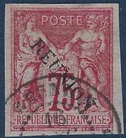 France Colonies Réunion N°15 75c Rose Sans Accent Oblitéré TTB !! - Oblitérés