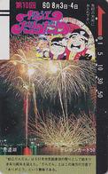Télécarte Ancienne Japon / 110-666 - UNDER 1000 - FEU D'ARTIFICE - FIREWORKS Japan Front Bar Phonecard - Balken TK - Japon