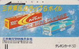 Télécarte Ancienne Japon / 110-670 - UNDER 1000 - Pub Papier Aluminium - Japan Front Bar Phonecard - Balken Telefonkarte - Japón