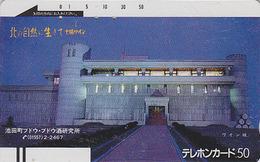Télécarte Ancienne Japon / 110-680 - UNDER 1000 - VIN Château - WINE CASTLE TOKACHI - Japan Front Bar Phonecard - Japon