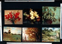 6465B) Bhutan Arte-QUADRI FAMOSI- DipintI- 1980-MNH** - Bhutan