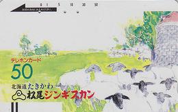 Télécarte Ancienne Japon / 110-690 - UNDER 1000 - Animal MOUTON  Pub Laine GENGIS KHAN - SHEEP Japan Front Bar Phonecard - Télécartes