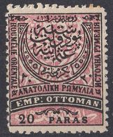 RUMELIA ORIENTALE - 1881 - Yvert 9A Nuovo MH. - Rumelia Orientale