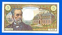 5  Fr  8/1/1970 - 1962-1997 ''Francs''