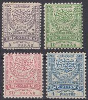RUMELIA ORIENTALE - 1885 - Lotto Di 4 Valori Nuovi MH: Yvert 12a, 13, 14 E 15. - Rumelia Orientale