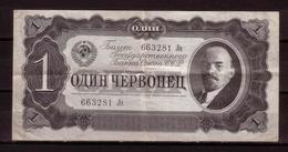192g * SOWJETUNION * RUBEL **!! - Russland