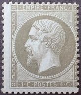 DF40266/517 - NAPOLEON III N°19 NEUF* - 1862 Napoleon III
