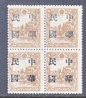 MANCHUKUO  LOCAL  338 X 4    **  CHIN HSIEN - 1932-45 Manchuria (Manchukuo)