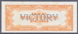 PHILIPPINES   VICTORY   ONE  PESO - Philippines