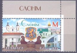 2019. Belarus, Towns Of Belarus, Slonim, 1v, Mint/** - Wit-Rusland