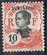 YUNNANFOU N°37 N* - Unused Stamps
