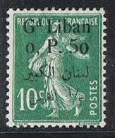 GRAND LIBAN N°24 N* - Great Lebanon (1924-1945)