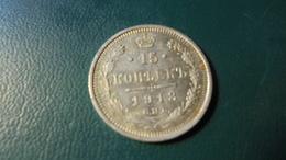 Russia 1913 15  Kop Silver - Russie