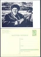 Kyrgyzstan. 1964 Year. Togtogul Satylganov. National Musical Instr. Postcard Stamped** - Kirghizistan