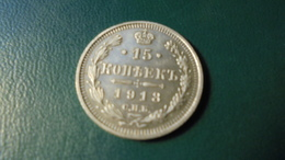 Russia 1913 15  Kop Silver - Russia