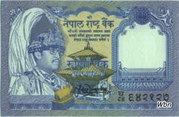 Nepal 1 Rupee (P37) 1991 Sign 13 -UNC- - Népal